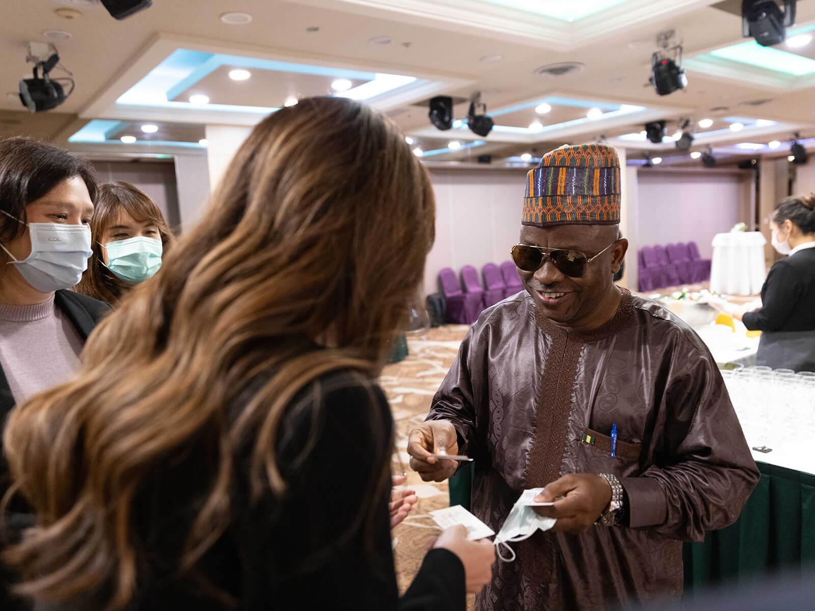 2020 Nigeria Business Interaction Reception