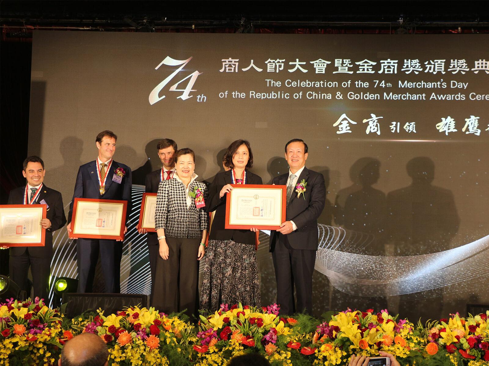 The 74th Golden Merchant Awards
