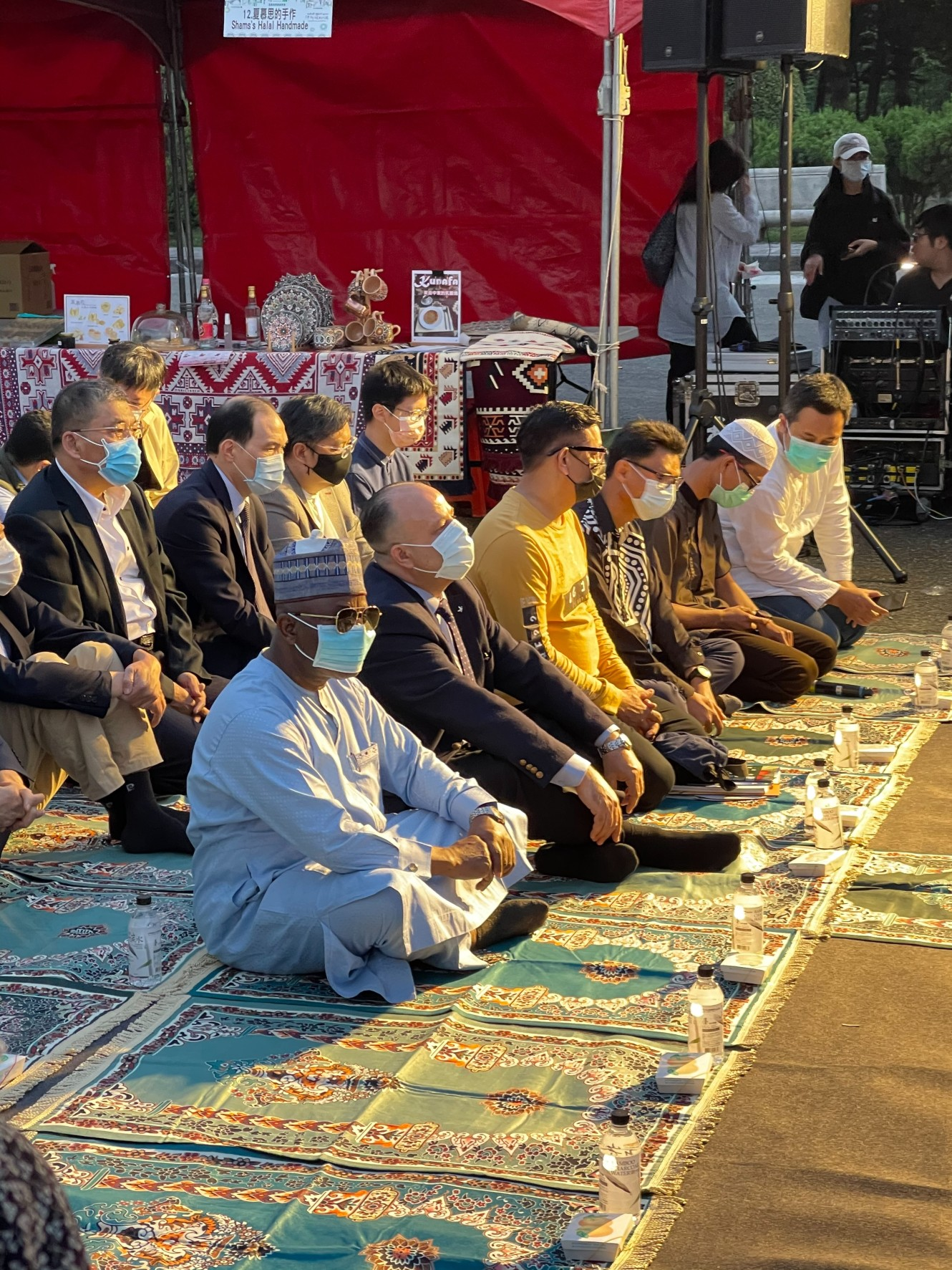 Islamic Cultural Exhibition