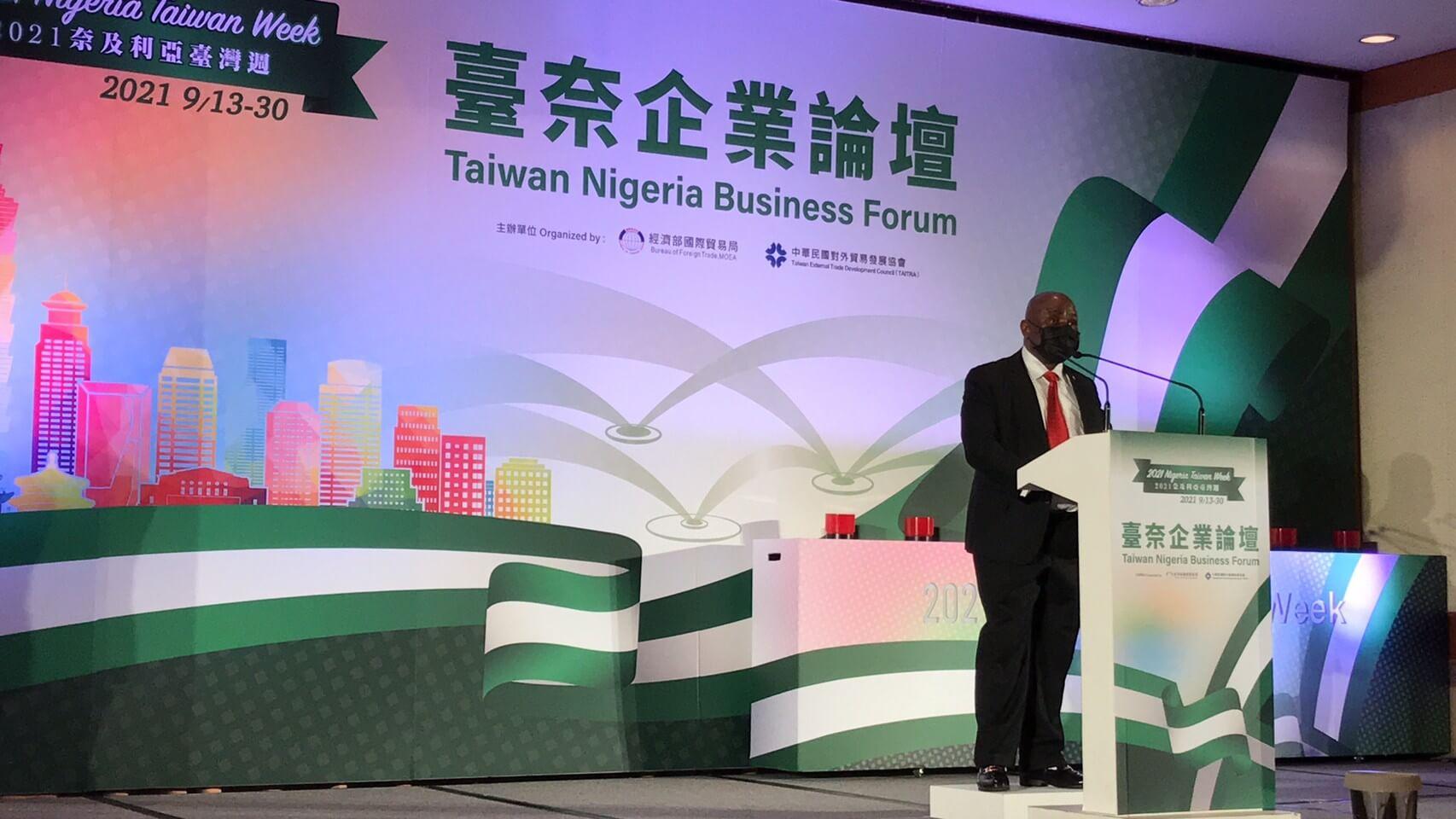 [13.09.2021]- Nigeria Taiwan Week