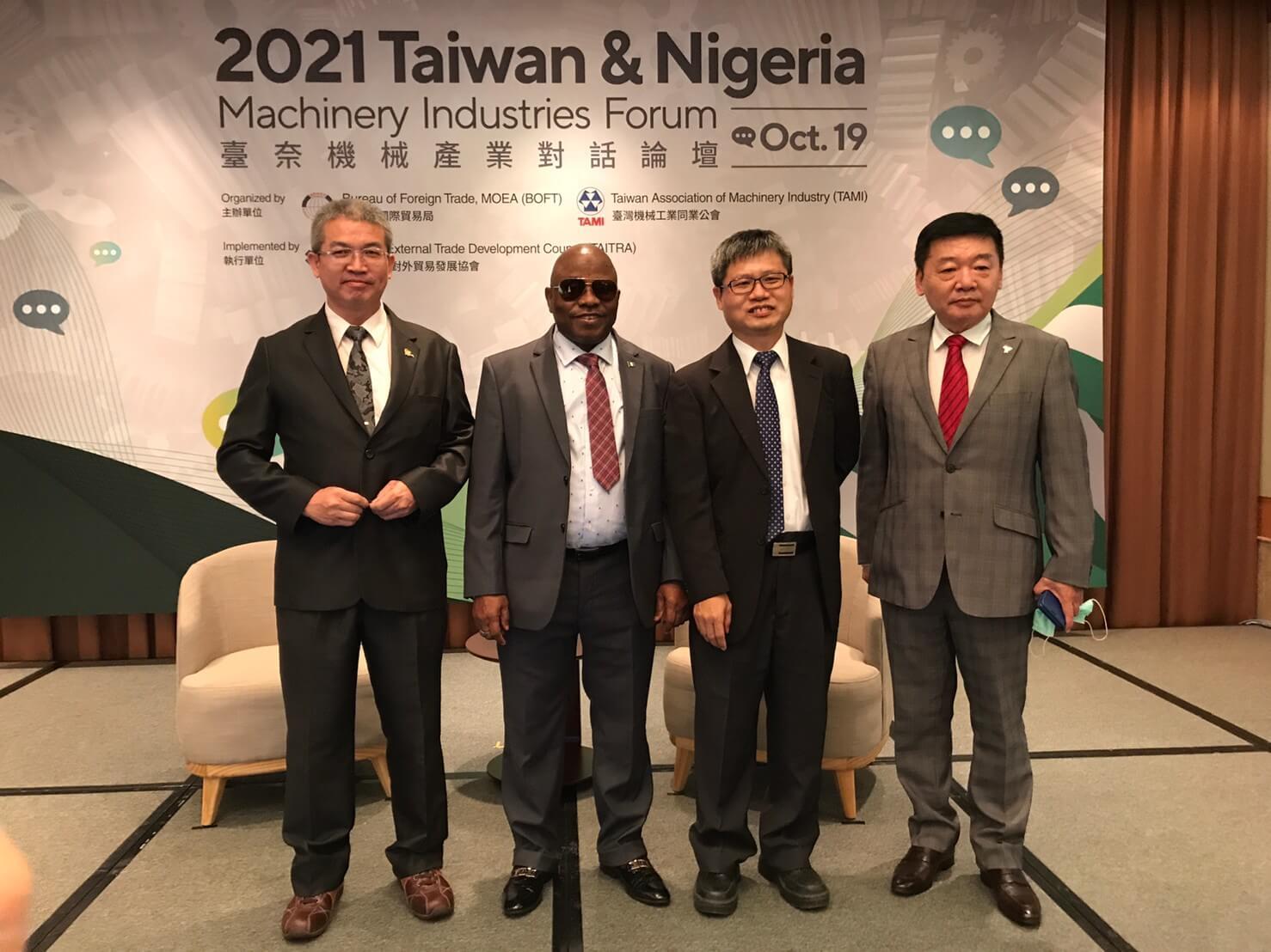 [19.10.2021]-Taiwan-Nigeria Machinery Industries Forum